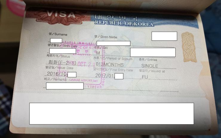 E2 Visa Run To Fukuoka Japan Bound For Busan